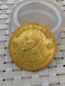珍稀金币金元111;