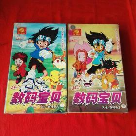 VCD数码宝贝54集上下,日本卡通系列片共28碟缺14补灌篮高手1碟