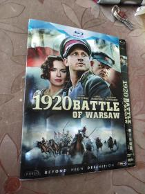 华沙保卫战 DVD