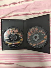 正版电脑游戏光盘  魔法门8毁灭者之日