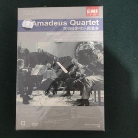 Amadeus Quartet阿玛迪斯弦乐四重奏 DVD