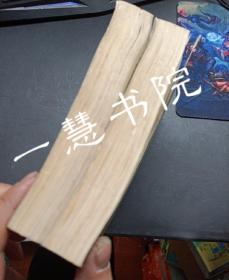 三国演义 共两册(朝鲜文)