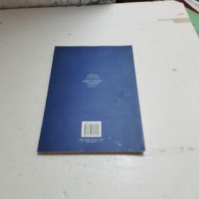 兰台逸品诗书印  扫码上书