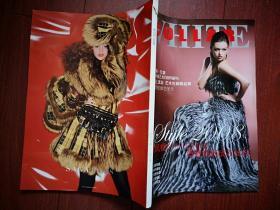 WHITE COLLAR白领2008(时装时尚杂志),封面时尚美女,白领风格艺术的源码解构,2008白领风格时装发布,全彩铜版