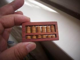 早期【黄花梨木铜杆】微型小算盘!5.3/2.8厘米