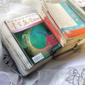 中学数学杂志(年号期期号都不相同 绝无重复本的)188本+中学数学教学参考杂志(各期不雷同)72本 共计260本合售
