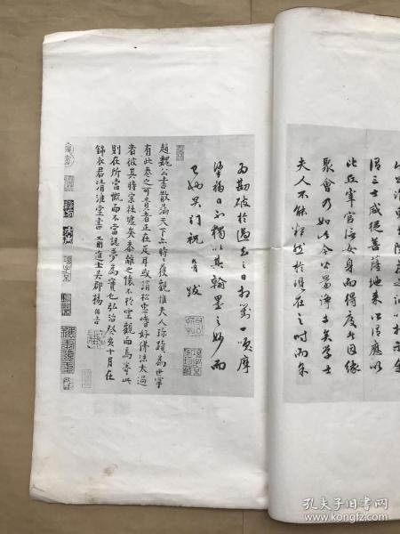 赵氏一门法书,8开线装一册全,1935年国立北平故宫博物院珂罗版