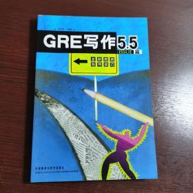 GRE写作5.5.ISSUE篇