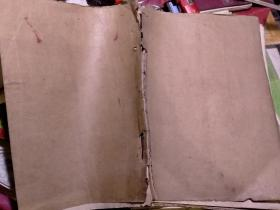 50年代景德镇地方刊物·理论学习11-14.19-21 7期6本合售·其中第11期为改刊号