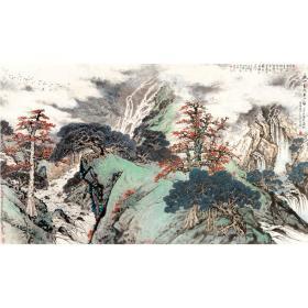 关山月  九十年代第一春(菁华典藏版) 精修超高清微喷画
