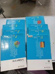 数学奥林匹克小丛书(初中卷)(第二版)(1-8)(套装共8册)G