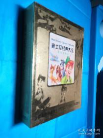 迪斯尼经典大全(黄金典藏版)16DVD