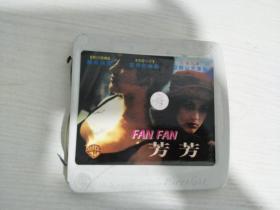 芳芳 DVD 双碟