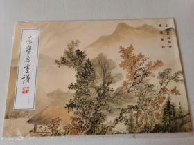 荣宝斋画谱(179):山水花卉部分