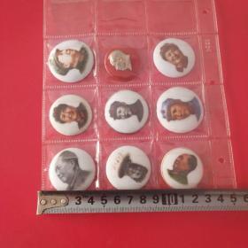 毛主席像章(9枚合售,8枚瓷制一枚铝制)