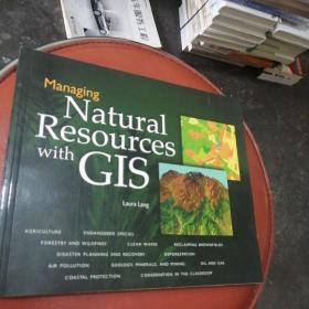 managing natural resources with gis Laura lang(无光盘)