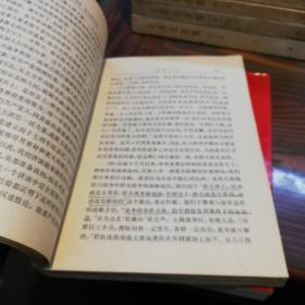 毛泽东选集 全五卷