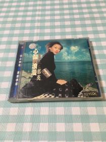 CD 那英:心酸的浪漫 CD