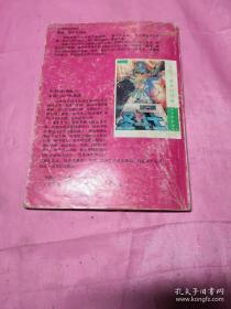 女神的圣斗士:女神的祈祷卷(二)