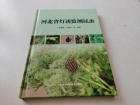 河北省灯诱监测昆虫