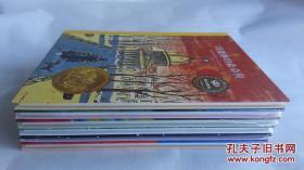 童立方·小行星百年经典美绘本系列:玛德琳(在伦敦 魔法圣诞夜 玛德琳 和吉普赛人  和小捣蛋 救命狗 )六本和售