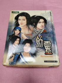 游戏:剑灵之血与剑与爱光盘(4CD+实用手册+回执+回执信封)