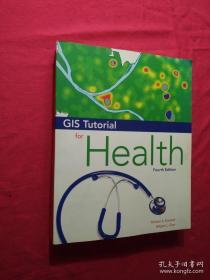 GIS Tutorial for Health Fourth Edition(含盘)