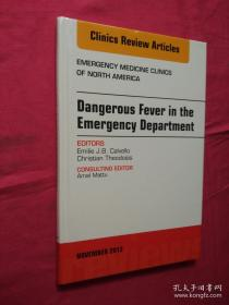 Dangerous Fever in Emergency Department
