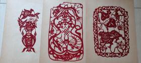 """上世纪五十年代河北蔚县""""古装戏曲人物""""等传统人物,花鸟剪纸71张"""