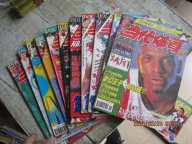 当代体育1996(NO 151、152、153、156、157、158、159、160、161、162、163)11本合售