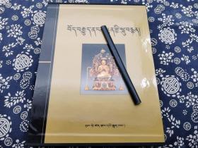 英文藏文版对照注释本精装原函套《藏传佛教造像》2013年版九五成新 精装开315页厚册,, 收录西藏周边的造像 如斯瓦特、克什米尔、印度、尼泊尔、西藏本地的造像、内地的藏传造像、释迦摩尼、菩萨、金刚度母、大黑天、宗喀巴、祖师、大威德金刚、护法、狮面佛母、弥勒、阿难、迦叶尊者、降阎魔尊、绿度母、黄布禄金刚、不动佛、白度母、手持金刚、自在观音、贤德佛、不空成就佛、宝生佛、药师佛、上乐金刚、无量寿佛,