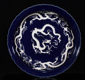 元代祭蓝釉浮雕鎏白龙纹盘