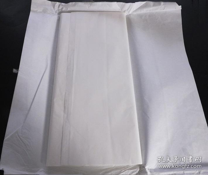 日本90年代老宣纸高级手漉宣纸180*60cm40张书画用宣纸 N1136