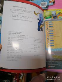 乐高:幻影忍者(9—13、15、24、25、26、29、30、32、33、35、36)15本和售