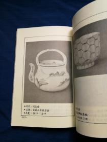 古今茶具图