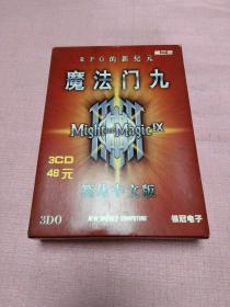 【游戏】魔法门九(简体中文版 3CD+手册+1攻略集光碟)