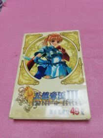 天使帝国3(光盘2张十说明手册)
