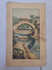民国画片 四川万县风景