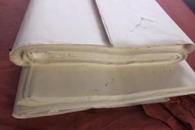 日本80年代老宣纸  和纸135*70cm2刀130张 书画用宣纸 N1135