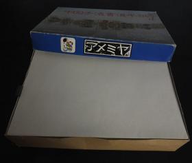 中国7-80年代芙蓉牌书法老宣纸25*35cm夹宣书画用宣纸 N1145