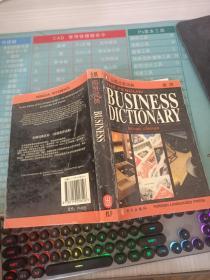 企鹅商贸词典:英文