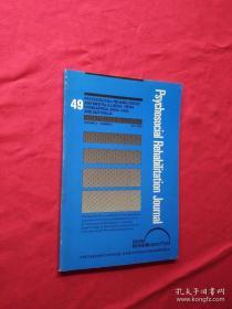 Psychosocial Rehabilitation Journal (Vol. 14  NUMBER 1)