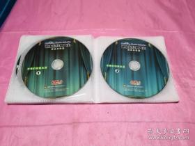 迪士尼经典大全(黄金典藏版)DVD版(16DVD)