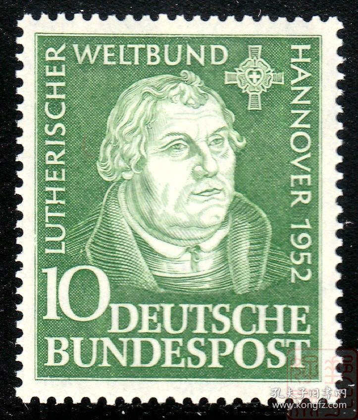 邮票,老邮票,马丁路德邮票,德国1952年 基督教联盟会议马丁路德 新票外国邮票,少见!正品保真,非常稀有难得,意义深远,可谓古邮票收藏的珍品,孤品,神品