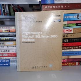 DOS实用大全:V2.0-V6.0