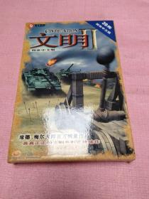 【游戏光盘】文明II 2 (简体中文版 1CD+回执单+说明书)