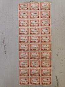 中华人民共和国印花税票 五元 30张一版合售