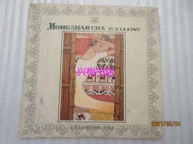 黑胶唱片:红山茶