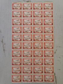 中华人民共和国印花税票 五元  40张一版合售