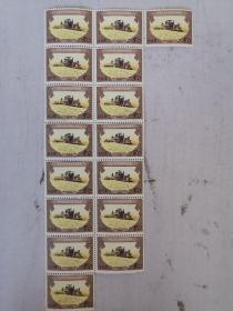 中华人民共和国印花税票 五十元  16张一版合售